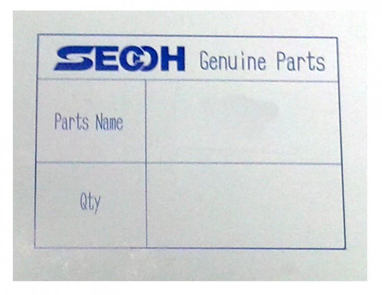 Sada náhradných dielov - dúchadlo Secoh SLL 50